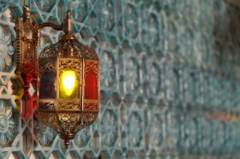 Osmanlı Evleri ve Osmanlı'da Ev Yaşamı