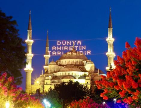 Sultanahmet Camisinde Ramazan