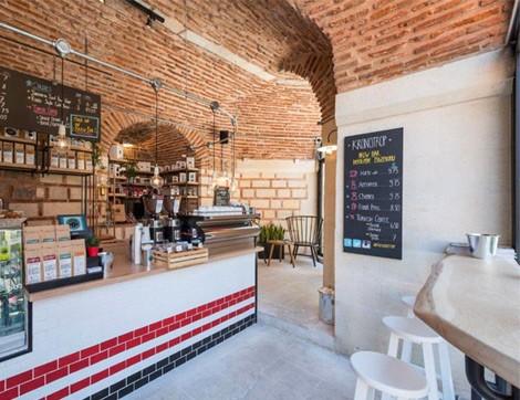 Kronotrop: Yeni Nesil Kahve