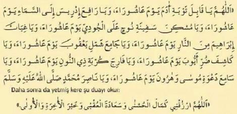 Aşure Günü Okunacak Dualar