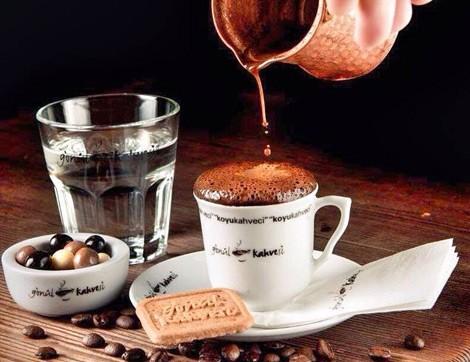 Beyazıt Gönül Kahvesi; Huzurun Ta Kendisi
