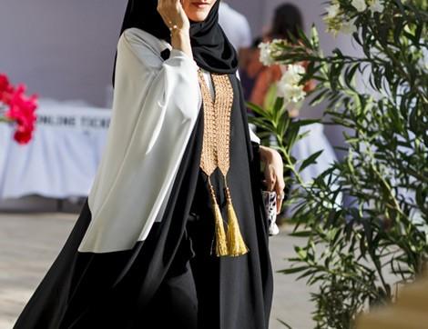 Orta Doğu'nun En Güzel Abaya Modelleri