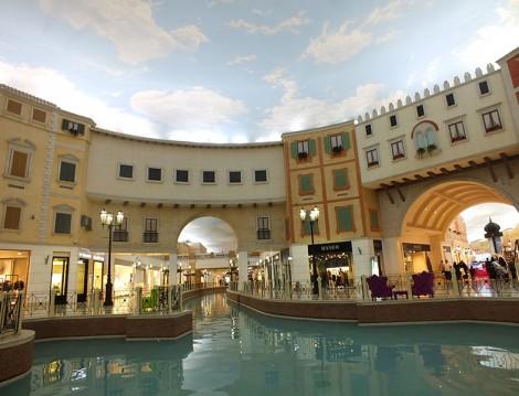 Doha Gezi Rehberi  (Villagio Mall)