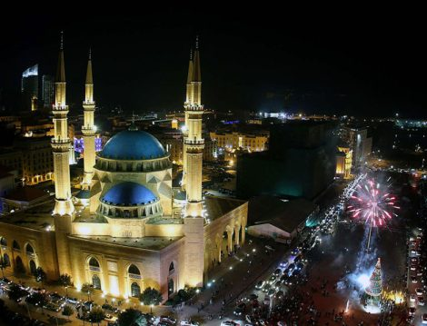 Vizesiz Gezebileceğiniz 5 Yurt Dışı Gezi Önerisi (Beyrut)