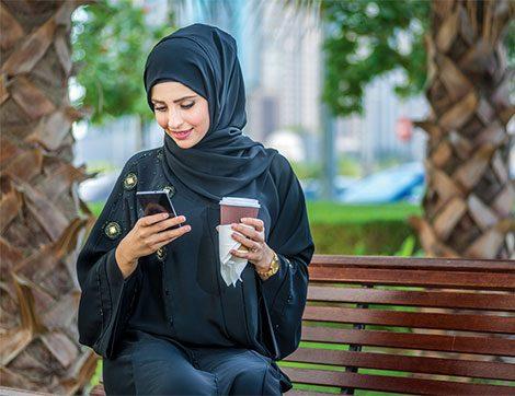 Sosyal Medya Mahrem Değildir!