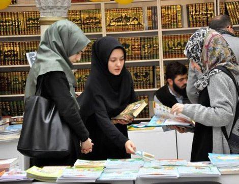 1. İstanbul Arapça Kitap Fuarı 18 Temmuz'da Açılacak