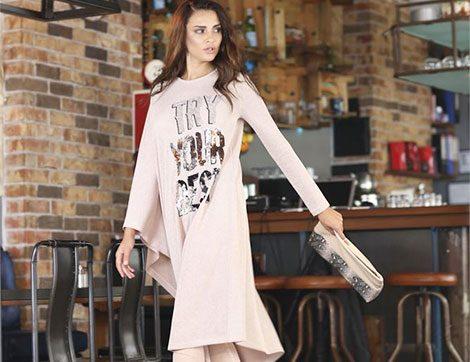 Casual Giyimin Butik Markası Latifa Ürünleri %35 İndirimle Alışveriş Sitemizde
