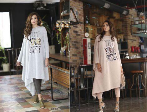Latifa Yazı Baskılı Tunik Modelleri