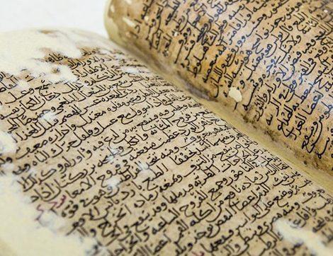 İslam Felsefesi Okuma Grubu Katılımcılarını Bekliyor