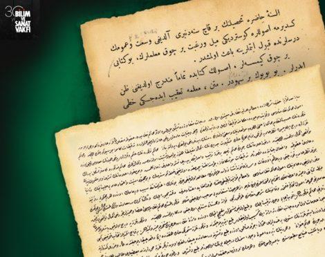 Osmanlıca Yazma Eserler Seminerleri
