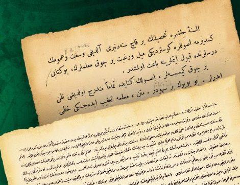 Yazma Eserler Osmanlıca İhtisas Seminerleri Başlıyor