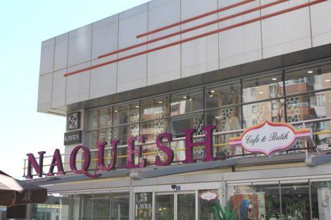 Naquesh Kayseri Cafe ve Tesettür Butik
