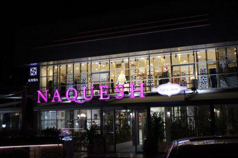 Naquesh Kayseri Gece Görünümü