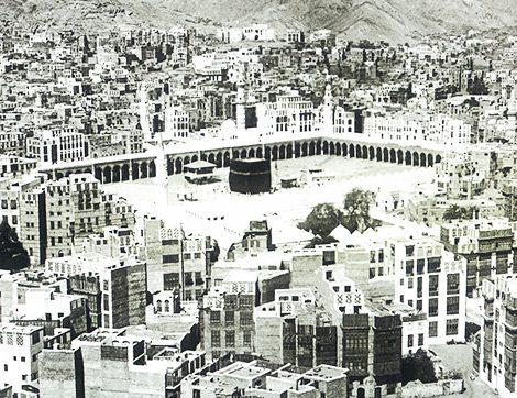 Osmanlı Döneminde Mekke ve Medine Fotoğrafları