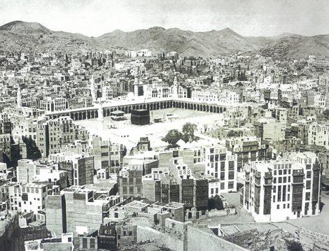 Osmanlı Dönemi Mekke ve Medine Fotoğrafları Sergisi