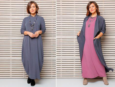 Büyük Bedende 2017'nin En Şık Tesettür Elbise ve Etek Modelleri