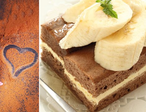 Muz Kremalı Kakaolu Kek Tarifi