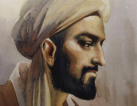 İslam Tarihçisi İbn Haldun 4. Uluslararası Sempozyumunda Anıldı