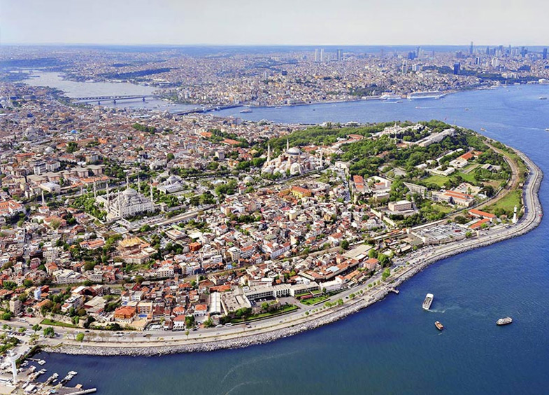 Fatih Belediyesi Sosyal Tesisleri İftar Mekanları