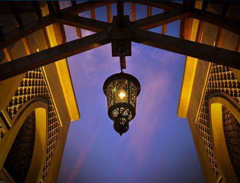 Kurban Bayramı Arefesinde Yapılması Tavsiye Edilen 5 Şey