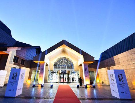 Necip Fazıl Ödüllerinin 2017 Yılı Kazananları Açıklandı