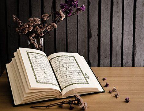Kur'an-ı Kerim'de Bulunan Şifa Ayetleri Nelerdir ve Hangi Hastalıklarda Daha Etkilidir?