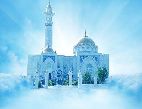Miraç Mucizesine İnanmamanın Hükmü Nedir?