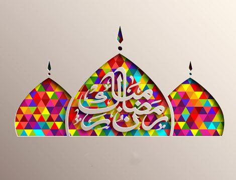 Miraç Hadisesinin Kur'an'da Açıkça Zikredilmemesinin Hikmeti Nedir