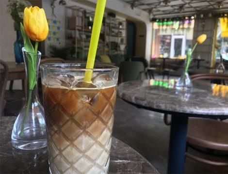 Tasse Coffee Co 3. Dalga Kahveci