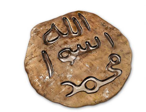 Allah Rasulü Muhammed (sav)
