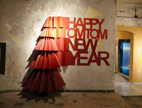 Tomtom Designhood Happy Tomtom New Year