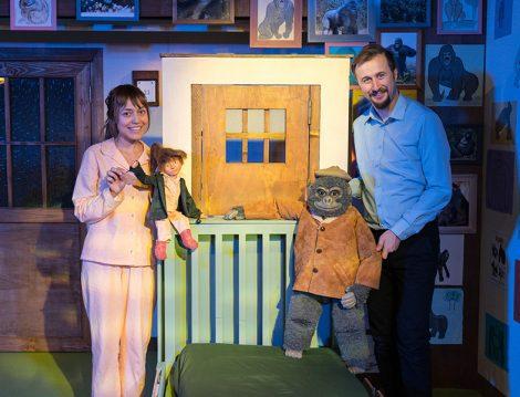 Akbank Sanat Çocuk Tiyatrosu Goril