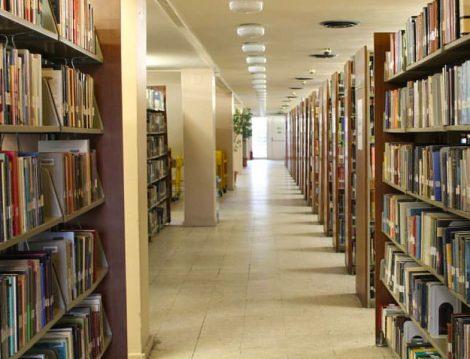 Boğaziçi Üniversitesi Kütüphane