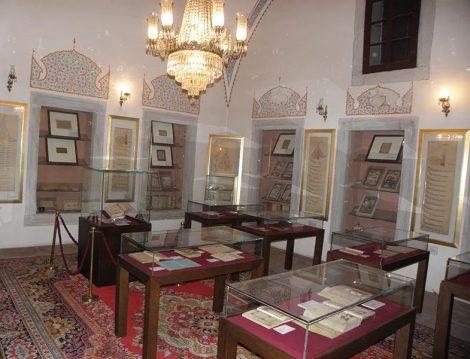 Süleymaniye Yazma Eser Kütüphanesi