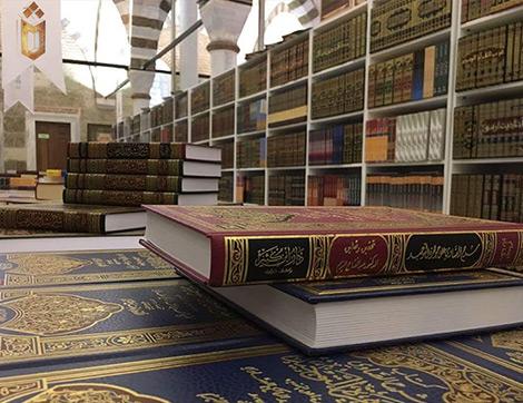 Arapça Kitap ve Kültür Günleri İçin Geri Sayım Başladı