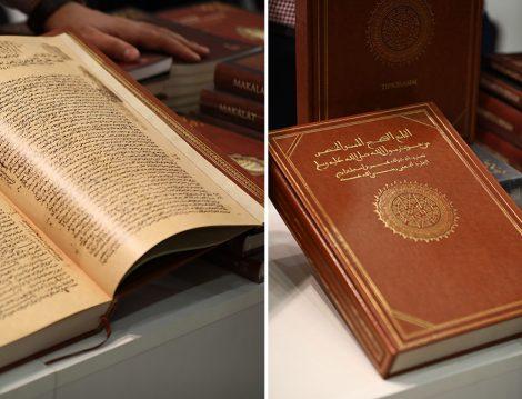 İmam Buhârî'nin Sahîh-i Buhari İsimli Hadis Kitabı