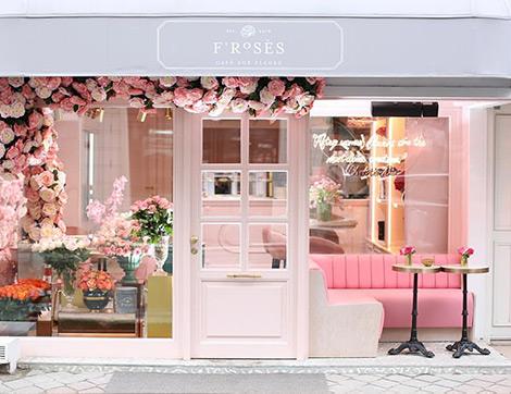 Froses Floral Cafe: Toz Pembe Hayallere Dalacağınız Yepyeni Bir Mekan