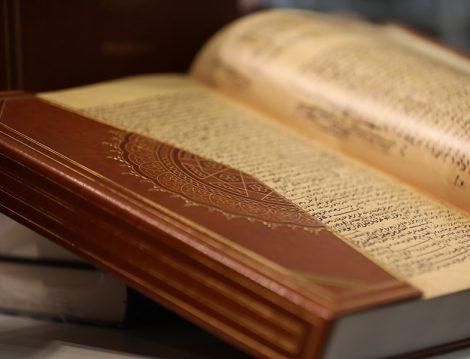 Sahîh-i Buhari İsimli Hadis Kitabı