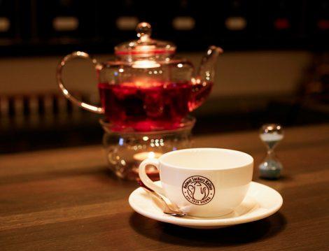 Helmut Sachers Roastery Çay