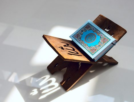Kur'an-ı Kerim Okumak
