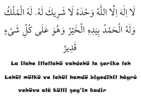 Arefe Günü Duası (Arapça -Türkçe)