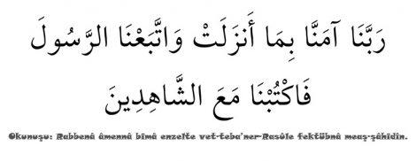 Hatim Duasına Başlamadan Okunacak Dualar