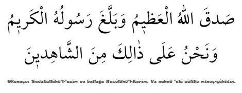 Hatim Duasından Önce Okunması Gereken Dualar