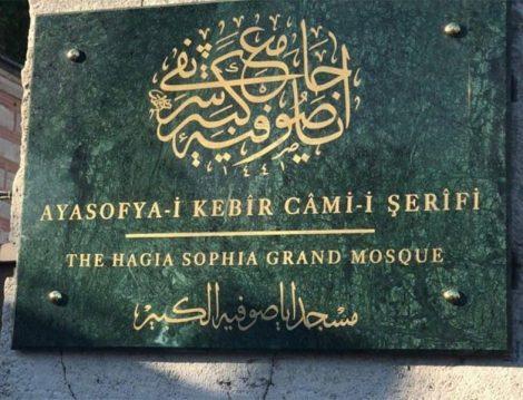 Ayasofya-ı Kebir Camii Şerifi