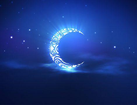 Zilhicce Ayı