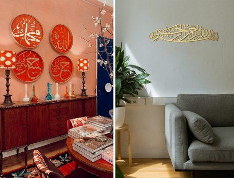 Ramazan Ayına Özel Dekorasyon Fikirleri