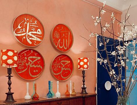 Evinize Ramazan Ruhunu Katacak Dekoratif Ögeler