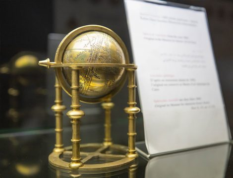 İslam Bilim ve Teknoloji Tarihi Müzesi